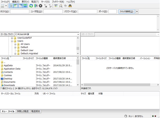 windowsでのfilezilla