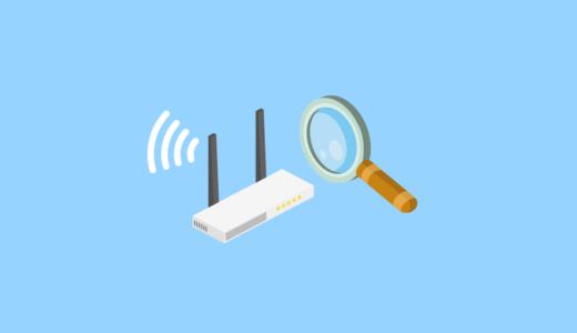 Wi-Fiに繋がらないときのチェックリスト