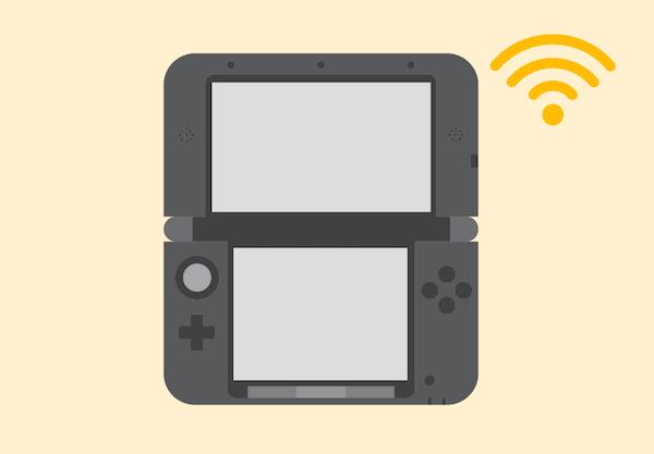 ゲーム機をWi-Fiでつなぐ