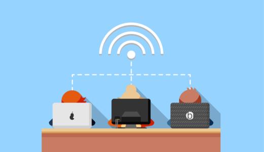 パソコンをWi-Fiに繋げる方法