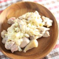 電子レンジで簡単おかず!鶏肉のネギ塩ダレのレシピ