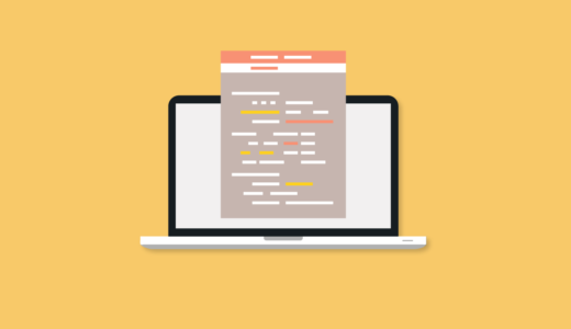HTMLで改行する方法