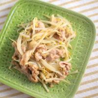 包丁・フライパン不要!もやしと豚肉のさっぱり蒸しの簡単レシピ