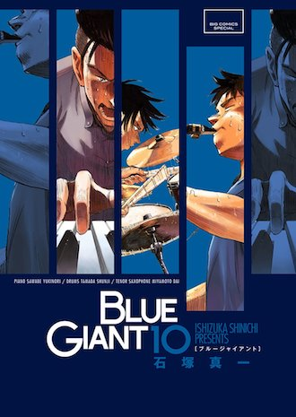 BLUGE GIANT