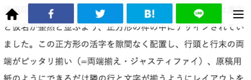 Buzzfeedのシェア