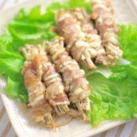 ウマすぎ!フライパン・包丁不要の豚肉×えのきの簡単レシピ