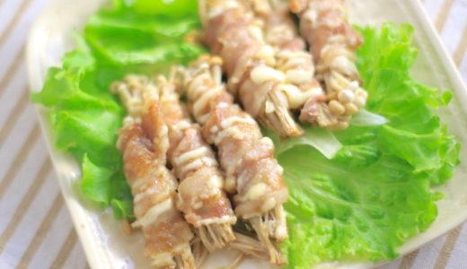 豚肉とえのきの簡単おかずレシピ