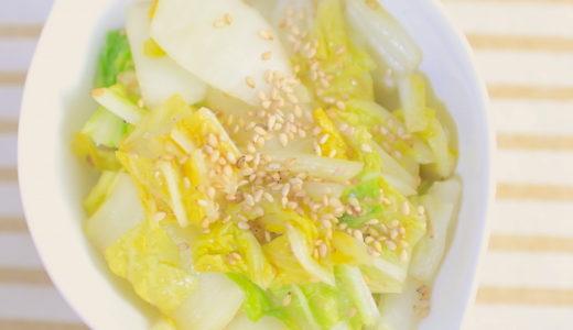 簡単レシピ、白菜のナムル