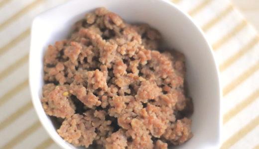 肉そぼろの簡単レシピ