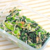 3分で作れる!ほうれん草のシラスおかかの簡単レシピ