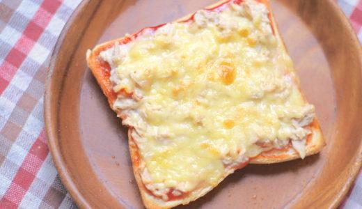 おすすめ簡単トーストレシピ