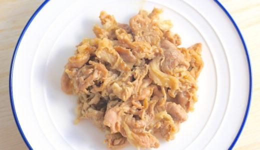 電子レンジで作る生姜焼きの簡単レシピ