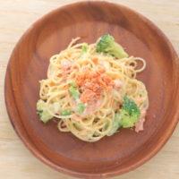 あえれば完成!鮭とブロッコリーのクリームパスタの簡単レシピ
