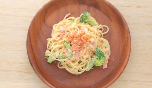 鮭フレークとブロッコリーの簡単クリームパスタ