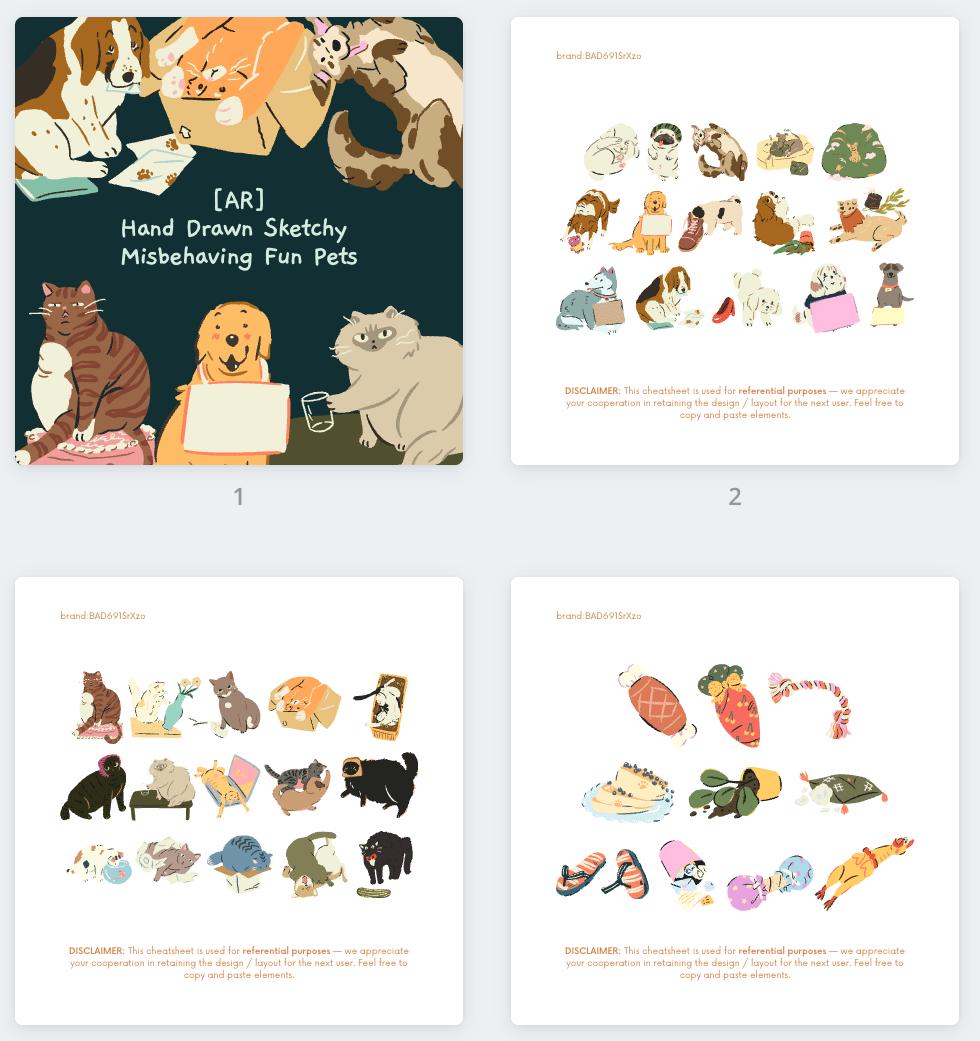 動物のイラストチートシート