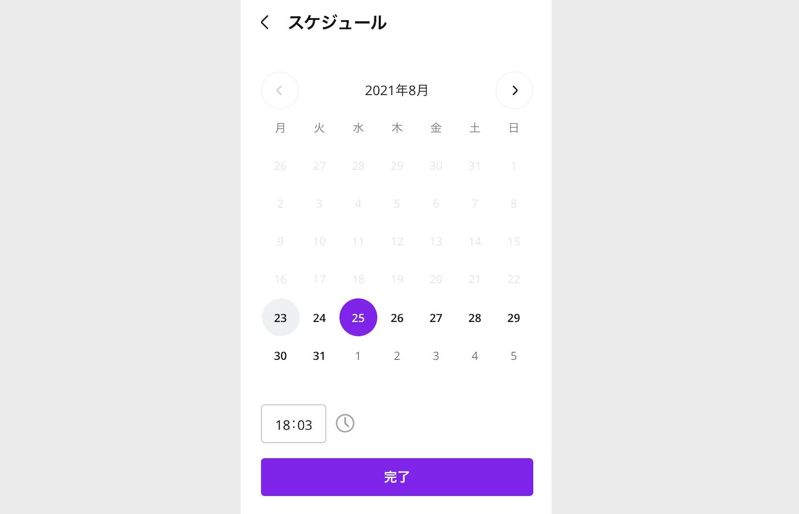 コンテンツプランナーでの投稿日時を編集