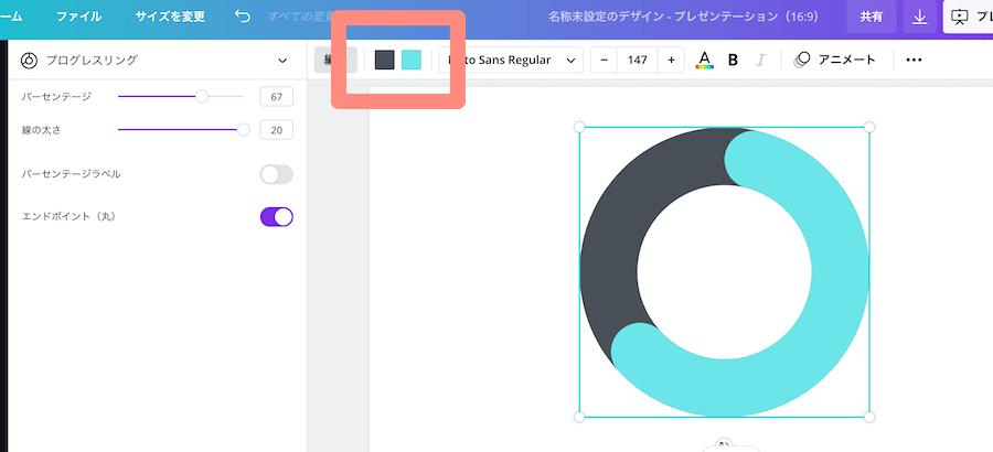 Canvaのグラフの色を変更、色を確認